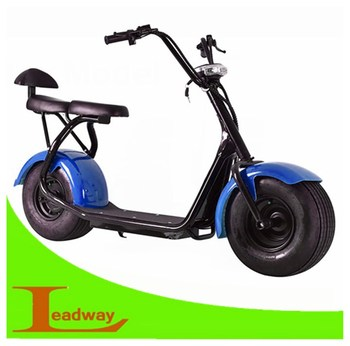 Leadway 10 inch brushless 350w electric motorcycle scooter