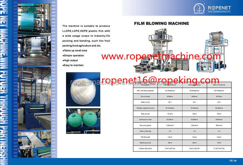 China pp film blowing machine for pp pe packing twine