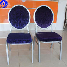 High quality banquet chair parts for sale