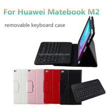 2 in 1 Wireless Bluetooth Keyboard Magnetic Leather Cases Coverfor Huawei Mediapad M2