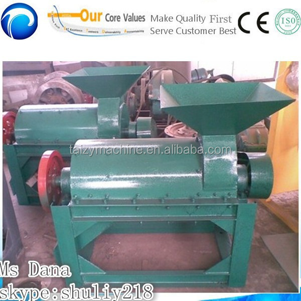 Taizy cow dung crushing machine/pig manure crusher/chicken manure crusher (skype:shuliy218 )