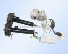 hot selling brushless 1200w electric drive axle motor with gear box