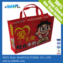 2016 ultrasonic sealing machine tridimensional nonwoven bag