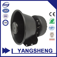 Protable siren SD-80A 80W Mini horn speaker used in fire alarm with loudly voice
