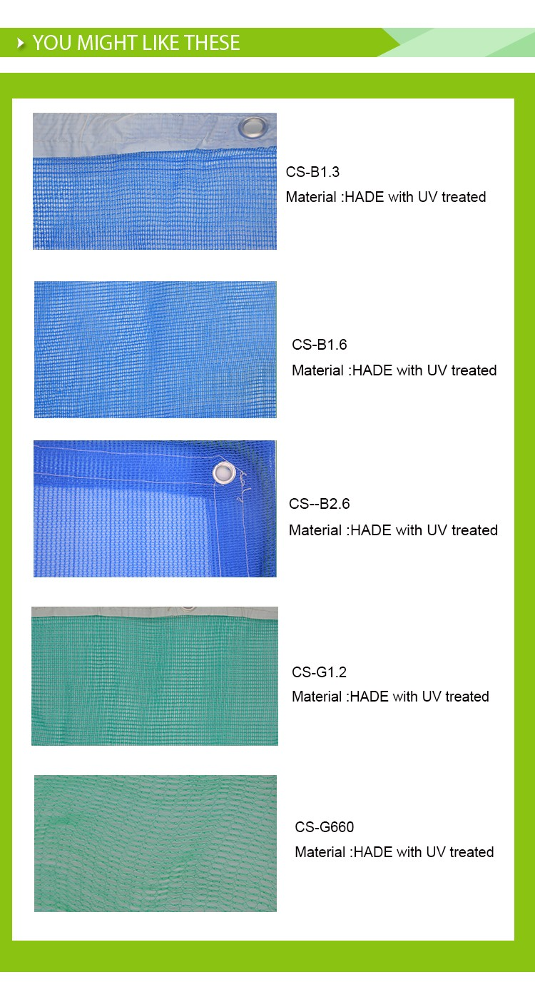 Soft PE Plastic Safety Fence Net