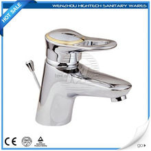 Electronic Infrared Automatic Basin Faucet Mixer