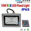 10W COB RGB Color Changing Remote