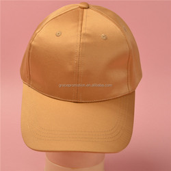 Fashion custom your own logo yellow silk 6 panel satin baseball cap