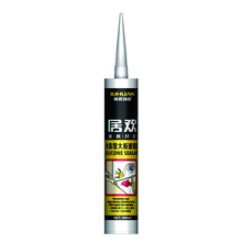 Top price high adhesion free samples window glass construction silicone sealant