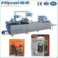 Multi-function Automatic HP-500 Paper Plastic/ Blister Toy Packaging Machine