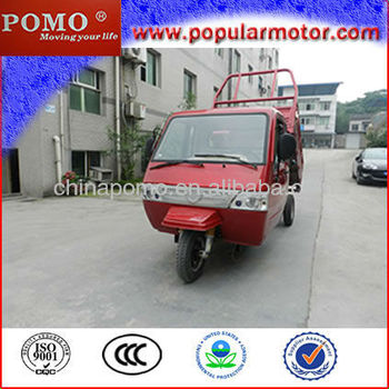 2013 Popular Hot Selling Cargo Enclosed Tricycle 3 Wheel Motorcycle With 250cc