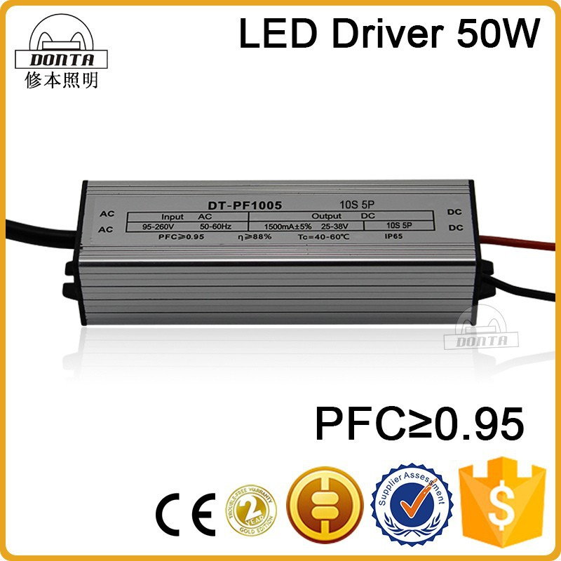 ip65 waterproof 50w led driver power supply 1500ma