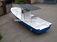 Liya 7.6m fishing boats and prices speed boat 10 person frp console boat