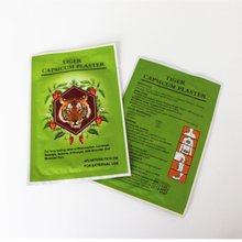 Traditional Chinese Belladonna Pepper Capsicum Pain Relief Plaster