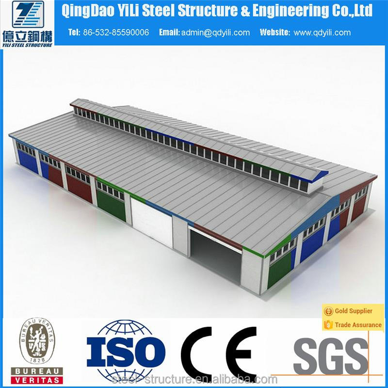 Prefabricated <strong>steel</strong> structure factory building made in china from yili <strong>steel</strong> structure