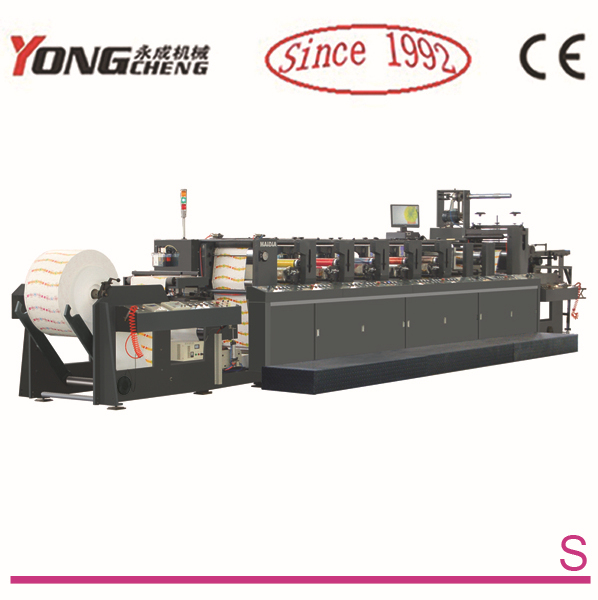China good price and service pana flex printing machine