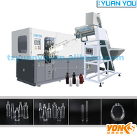 plastic cosmetic automatic blow molding machine 2000ml