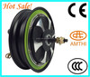 electric wheel hub motor, chinese motorcycle engines, 250cc motorcycle