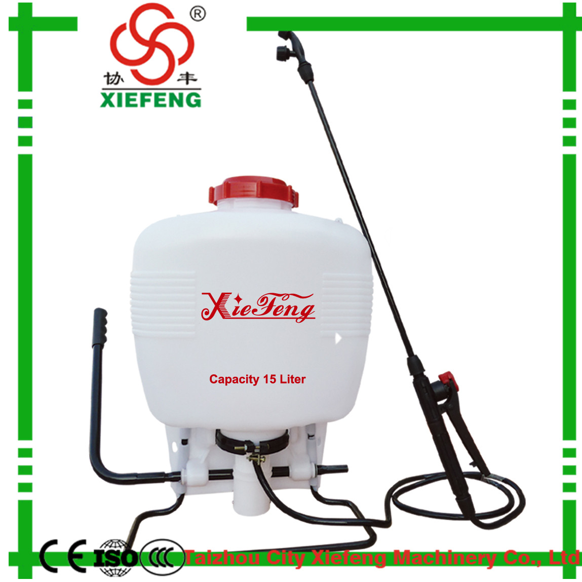 The high quality small pump sprayer