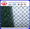 2014 Good Quality PVC Coated Chain Link Fence/Chain Link Fence Anping Manufacturer