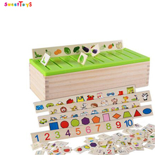 Kids Wooden Sorting Box with Sorting Lid, Child Early Learning Classification Educational Training Recognition Toy for Children
