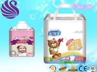 Famous Manufacturer in China disposable diapers baby products with ES hot air nonwoven baby diaper