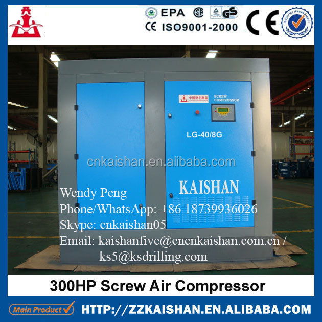 China Name Brand KAISHAN Industrial Use Air Screw Compressor 300HP 0.8MPa
