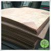 indonesia brown film faced plywood building material plywood from linyi
