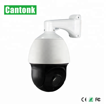 Cantonk CCTV HD PTZ Camera 22X Optical Zoom 120 IR Range