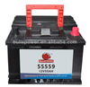 high performance 55559 DIN 12v55ah auto jump start battery,lead acid normal type auto battery12v55ah