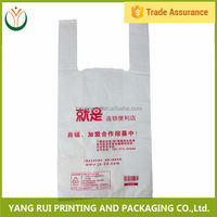 Fashion Modern Hot Selling t-shirt bags shopping,t shirt bags hdpe printed,t-shirt polybags
