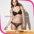 Professional famous women intimate apparel