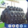 Yokohama Type Rubber Fender with Galvanized Chain and Tire