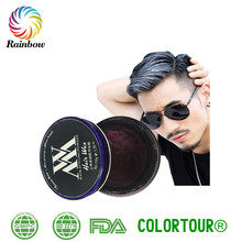 Colortour men styling hair pomade small high bottle hair wax ingredients