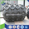 STS and STD pneumatic ship fender inflatable marine rubber fender