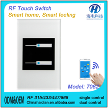 2016 new RF light touch switch for home automation wifi universal appliance control wireless intelligent control