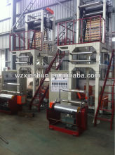 casting film blowing machine from ruian xinshun factory