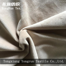 factory price tissus textile velvet fabric for furniture upholstery