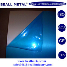 Laminated Steel Sheet, cut, printed,laminated with paper or plastic
