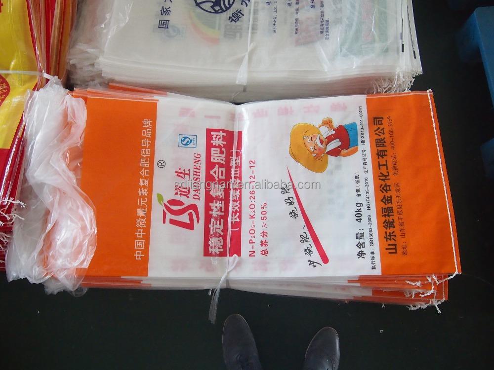 list manufacturers of fertilizer bag design buy