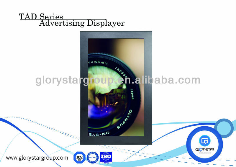 32'' LCD Displayer lcd touch screen lcd display interactive lcd display for nokia 3600