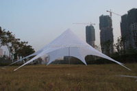 Factory sale white oxford fabric Star tents star shaped tent star shade tent canopy