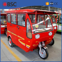 Mini Passenger 2014 new lady bajaj tricycle for india