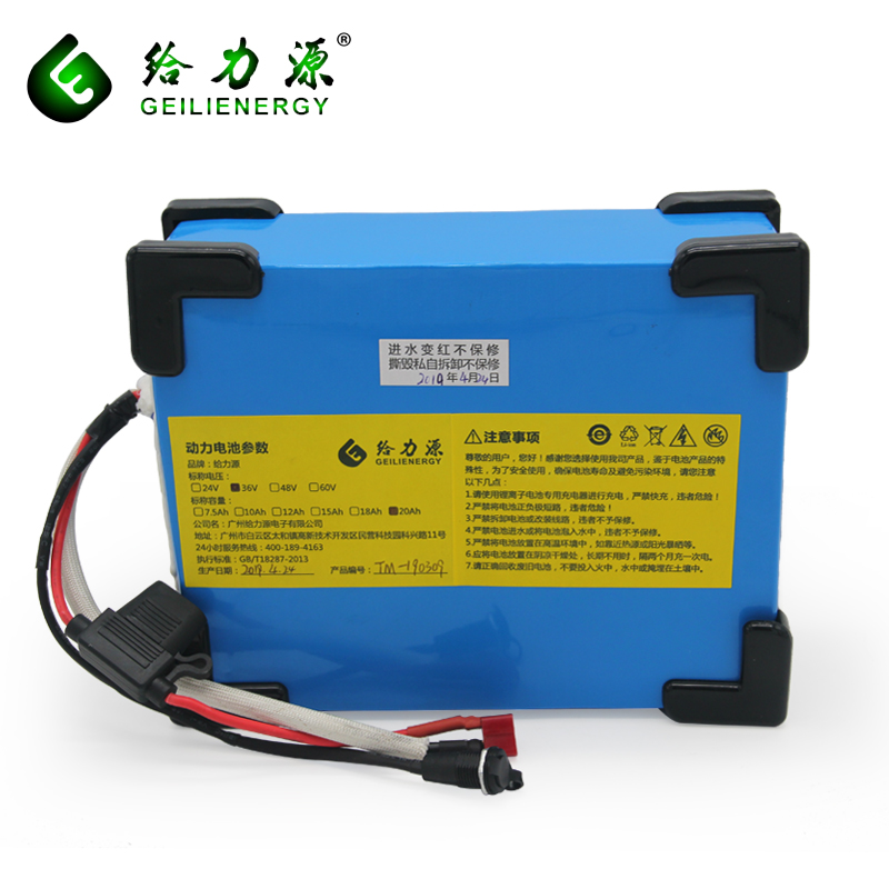 18650 Li Ion Rechargeable high capacity deep cycle bike <strong>battery</strong> 36v 20Ah
