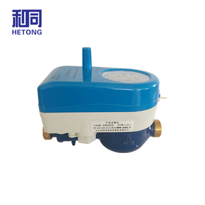 wireless m-bus remote reading water meter residential