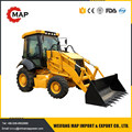 1.6ton front end loader direct factory price