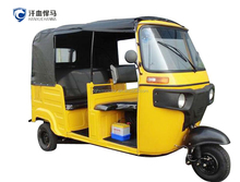 bajaj auto rickshaw wheeled motorcycle for sale