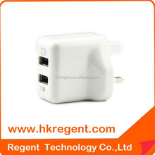 pure white color USB Wall Charger for Most Tablets and E-Readers