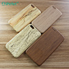 TPU materials ultra thin wood grain cell phone case for iPhone 6