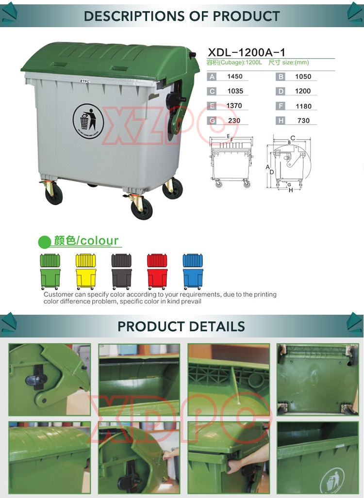 HDPE HOT!outdoor plastic dustbin with wheels 5L to 1200L with EN840